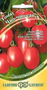 tomat_chio-Chio-сан