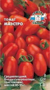 домати от маестро