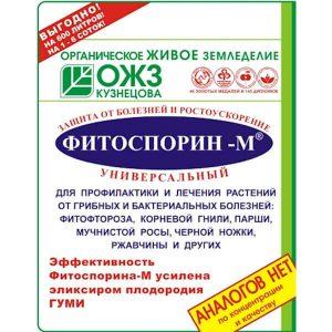 Biofungicide-Fitosporin-M-10