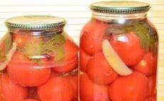 Пипер домати