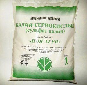 Potassium sulfate