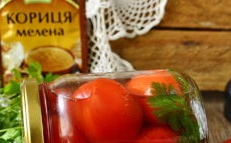 tomatoes with cinnamon