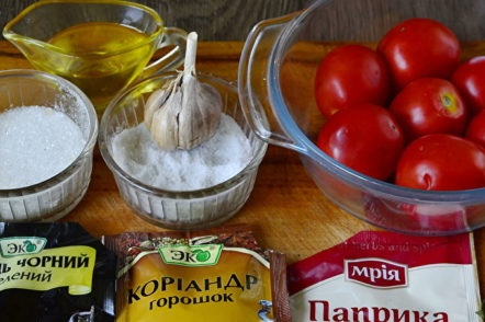 recipe products