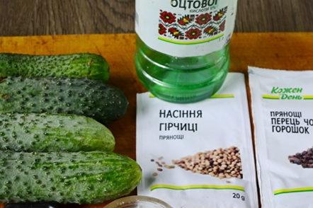 продукти за мариноване